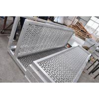 广东德普龙静电粉末喷涂铝单板定制厂家特卖
