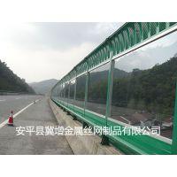 河北现货供应公路声屏障高速公路声屏障吸音隔音屏体