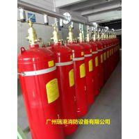 瑞港消防QMP70/.2Ma气体管网式七氟丙烷自动灭火系统