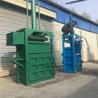 富兴废纸打包机 抗磨耐压压包机 80吨液压打包机型号