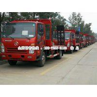 大运4.1m轴距小黄牌挖机拖车拖120挖机拖车厂家