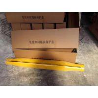 经济型电缆中间接头保护盒 迷你型电缆中间接头防爆盒 销售电缆中间接头保护盒