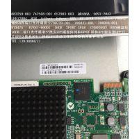 786038-001 E7X47-60001 HPE 3PAR 7000 16GB双端口光纤通道卡