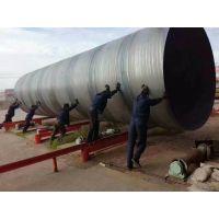 供应天津螺旋管720 Q235B天津惠通利钢铁一站式服务
