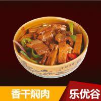 香干焖肉200g冷冻快餐料理包调理包方便食品餐饮速食盖浇饭外卖