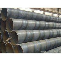 天翔成管道,螺旋焊管价格,IPN8710防腐螺旋焊管价格