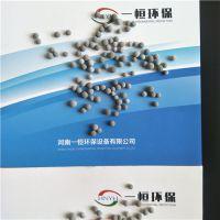 生物陶粒厂家 一恒直供水过滤生物陶粒