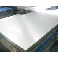 批发304L不锈钢卷板 可抛光不锈钢卷板 贴膜热轧304L不锈钢卷板
