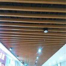 供应环保形装饰吊顶装饰材料转印木纹铝方通
