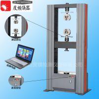 苏州微机控制万能材料试验机专业生产厂家