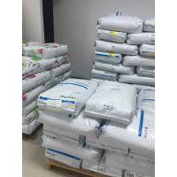 供应德固赛PA12/CX7323光学级,食品医疗级原包正品原料