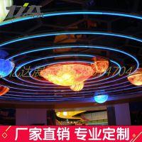 亚克力八大行星装饰球九大行星太阳系模型学校装饰星球灯