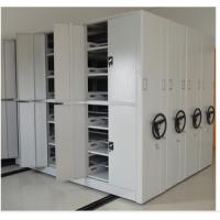 移动密集架、档案密集柜、电动密集架、资料存放架、