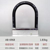实心合金钢U型锁AB-6968 生产工厂批发全铜锁芯摩托车自行车锁