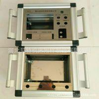 实图悬臂控制箱系统操作箱按钮站7寸10寸显示屏控制箱 免费刻字开