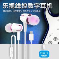 TC18适用乐视手机耳机2pro小米6 mix2 X620 P9调音通用入耳式通话