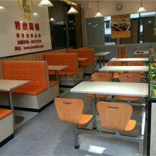 雷州中式自选快餐厅桌椅家具批发