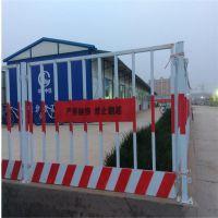 基坑洞口防护网 建筑楼层安全检查必备隔离栏 红白基坑护栏厂家