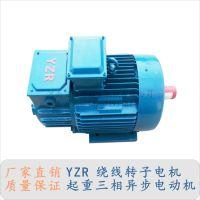 河南安尔特YZR起重电机 yzr160m2z-6-7.5kw 绕线转子三相异步电动机