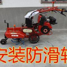 蔬菜大棚手扶式耕地机 柴油大马力起垄机 启航自走式多功能开沟机厂家