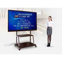 鑫飞智显65寸多媒体教学一体机 电容触摸一体机 学校液晶电子白板 厂家
