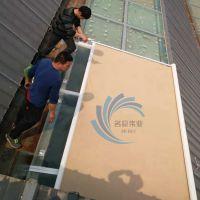 北京定制名豪a-95阳光房防紫外线遮阳天棚帘加工定制户外遮阳蓬户外伸缩蓬隔热