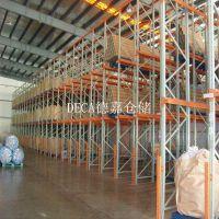 济南德嘉供应贯通式货架 价格优惠 中型仓储阁楼货架包安装