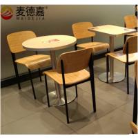 柳州餐厅桌椅汉堡王同款美式乡村分体成套餐桌椅