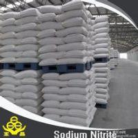 AA东莞沙田硫化钠厂家/道滘硫化碱价格/洪梅硫化钠60%