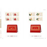 黄石台历挂历印刷有限公司-免费设计包印广告出货极快