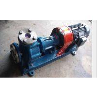 RY25-25-160导热油泵,高温循环泵,风冷式热油泵