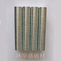 圆形磁铁D20*3双面磁粗磨镀锌銣铁硼强磁铁皮具磁铁箱包磁铁吸铁石厂家批发定做