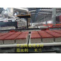 智慧城市海绵砖陶瓷透水砖生产厂家