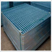 定做重庆踩踏楼梯钢格板 锅炉设备整流格栅板 插接扁钢网格板