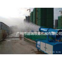 工地雾炮车-垃圾除臭设备-广州迪瑞全国质量诚信先进单位