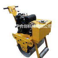 HC-60C柴油单轮压路机