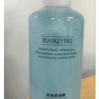 台山香莹品牌玻尿酸去角质啫喱