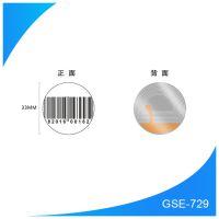 商场超市防盗专用标签 GSE-729 百舸防盗 射频防盗软标签