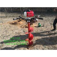 低价出售5.5马力汽油机挖坑机