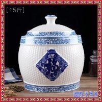 家用防虫陶瓷米缸带密封圈 蓝色厨房大容量装米桶防潮罐