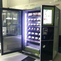 一台自动售货机多少钱 生鲜自动售货机生产厂商 广州生鲜蔬果贩卖机品牌 宝达无人