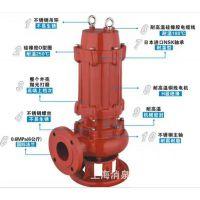 厂家供应200QW300-15-22 耐高温无堵塞排污泵热水型 污水泵排污泵