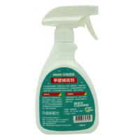 供应香港卫诗乐甲醛捕捉剂 优级品清除甲醛剂
