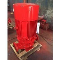 包验收通过消防恒压切线泵 XBD6.0/15G-HL 15KW 喷淋恒压切线泵 不阻塞