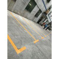 深圳停车场划线,车道标线。安防划线