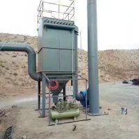 山东高品质布袋除尘器加工、长期供应