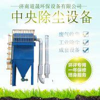 家具厂中央除尘设备脉冲布袋除尘器工业滤筒除尘器中央除尘系统