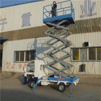 工厂直销12米车载剪叉式液压升降平台 高空作业车
