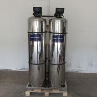 广州晨兴直供印染厂纺织厂水处理设备 304不锈钢脱盐0.5-10T软化水设备