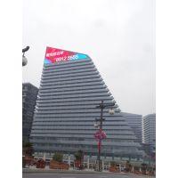 西安市曲江万众国际 W酒店 LED显示屏广告
